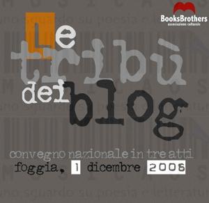 tribudeiblog2.jpg
