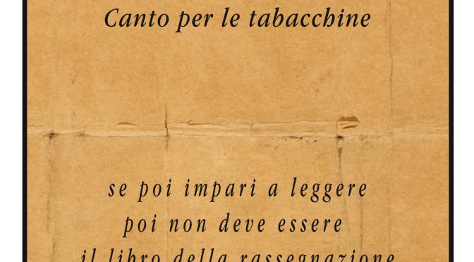 """13 Dicembre 2014 – Gallipoli – """"A nuda voce. Canto per le tabacchine"""", di Elio Coriano, con Elio Coriano, Stella Grande, Vito Aluisi"""