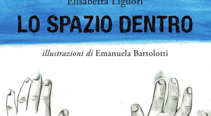"""14 Dicembre 2016 – LECCE – Quarta Temporary Store –  """"Spazio libro con tè"""" con Elisabetta Liguori, Emanuela Bartolotti, Alessandro Stamer"""