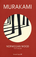 norwegianwood-tokyoblues-murakamiharuki