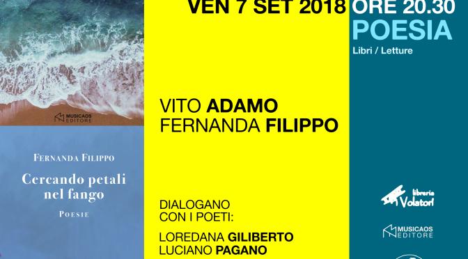 """Venerdì 7 settembre 2018 – Nardò (Le) – Vito Adamo e Fernanda Filippo ospiti della rassegna """"A Franco sarebbe piaciuto"""""""